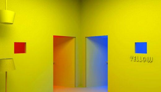黄色い部屋からの脱出
